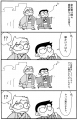 tamakaketabakawa