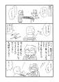 yarofesu2016otu