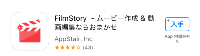 Film Story1