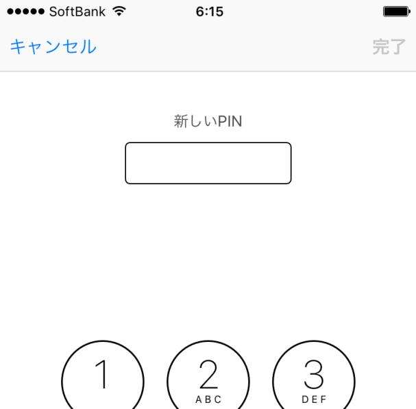 SIM PINの設定11