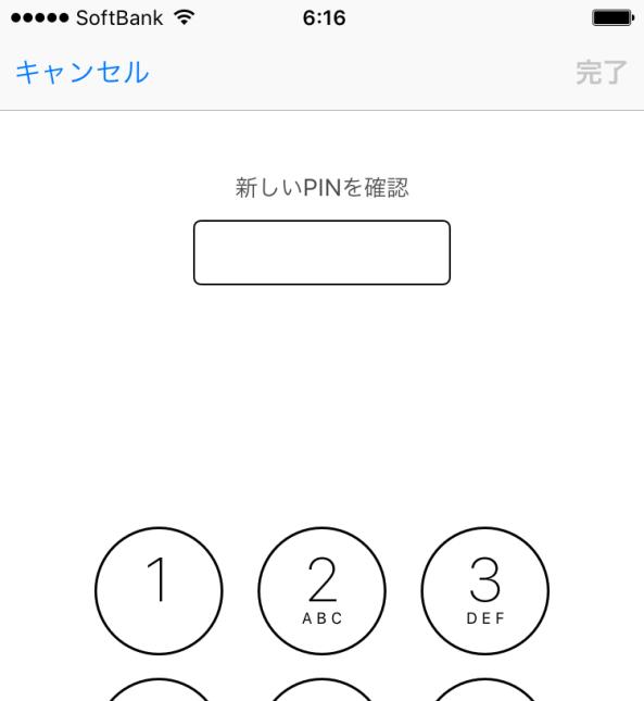 SIM PINの設定12