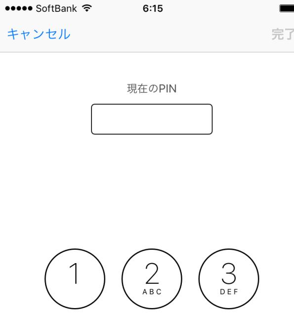 SIM PINの設定9