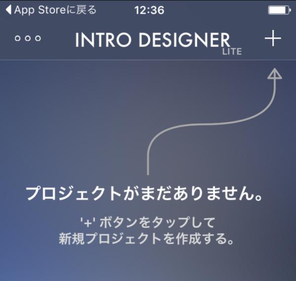 intoro designer4