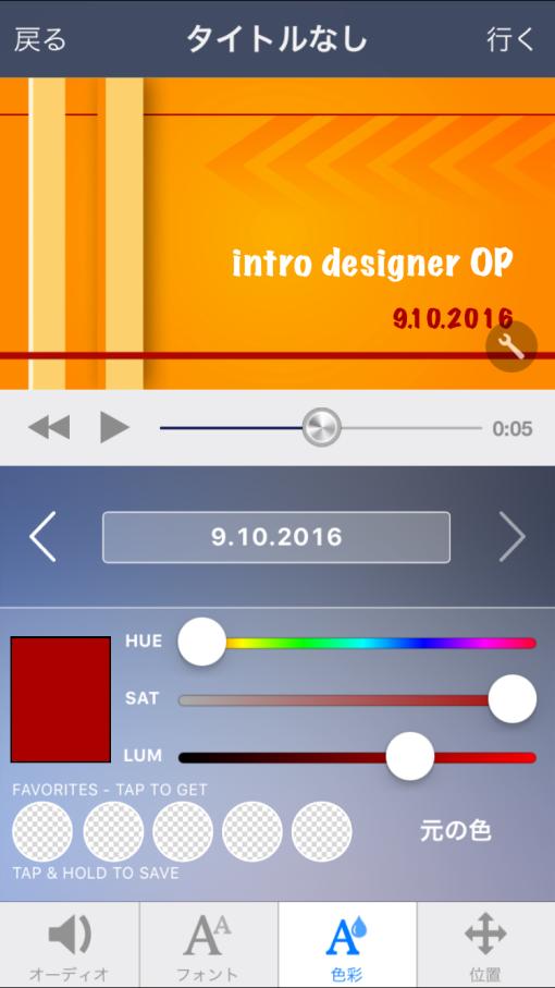 intoro designer28
