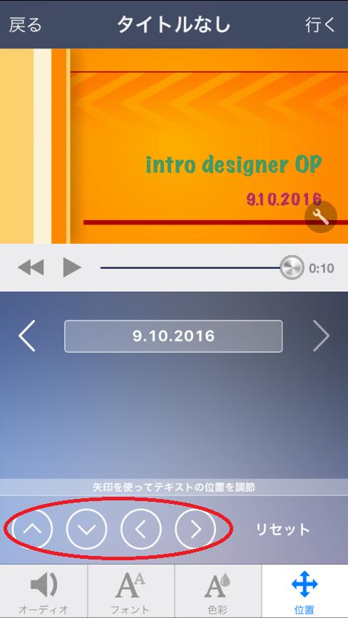 intoro designer34