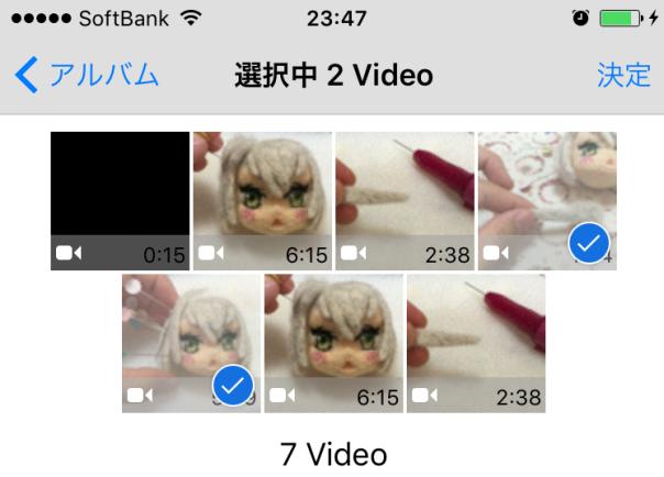 iPhone 圧縮アプリ4