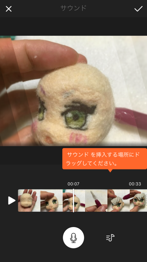 viva video11