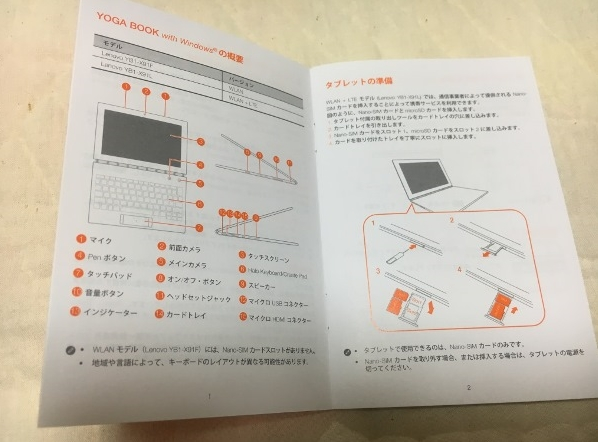 Lenovo YOGA BOOK4