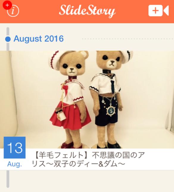 SlideStory18.png