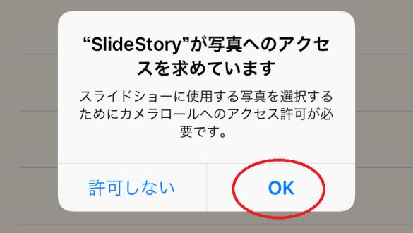 SlideStory8.png