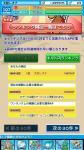 fc2blog_20151130100443289.jpg