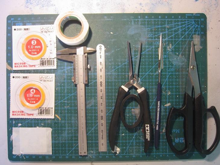 7つ道具2