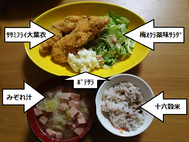 20160920181538c91.png