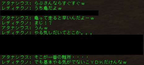 20160926120850601.png