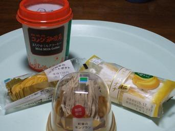 12/2 ご褒美スイーツ 和栗モンブラン、まるごとバナナ1/2、安納芋のスイートポテト、コメダのミルクコーヒー