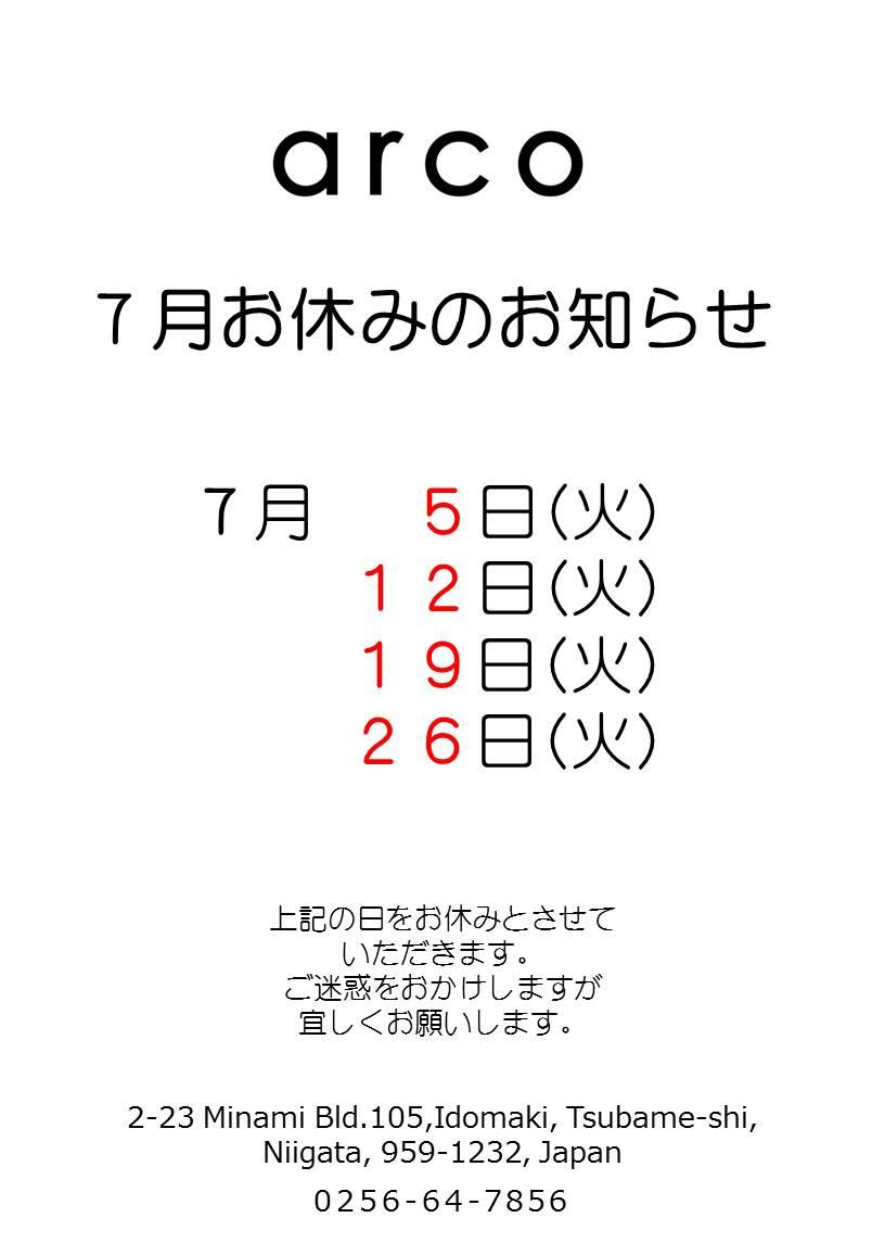 201606301933311fa.jpg