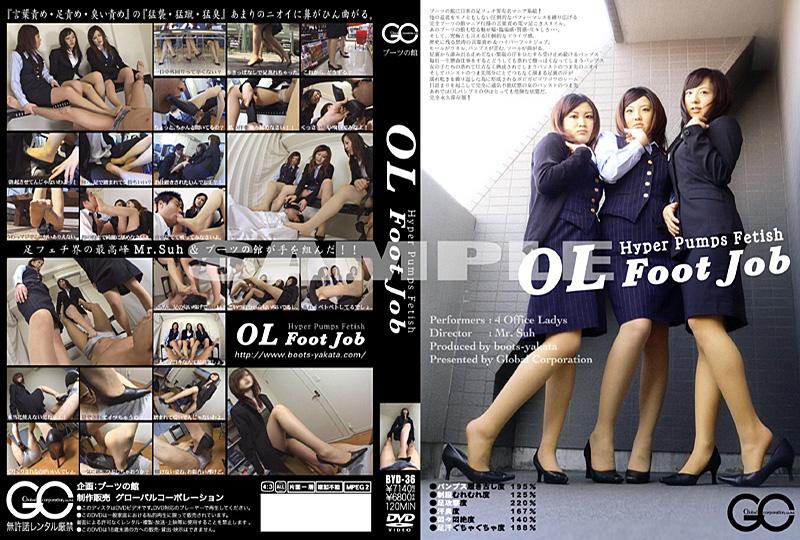 OL Foot Jobの画像