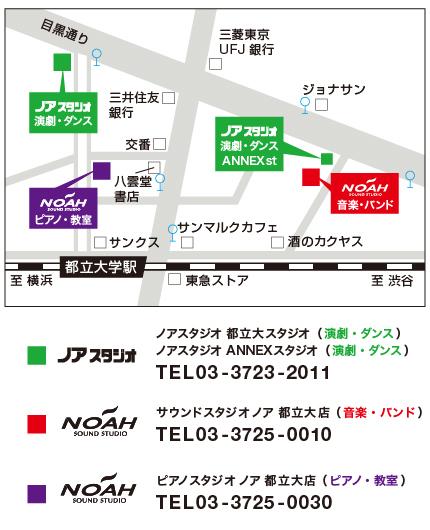 toritsu_annex_map-thumb-430pxxauto-35402.jpg