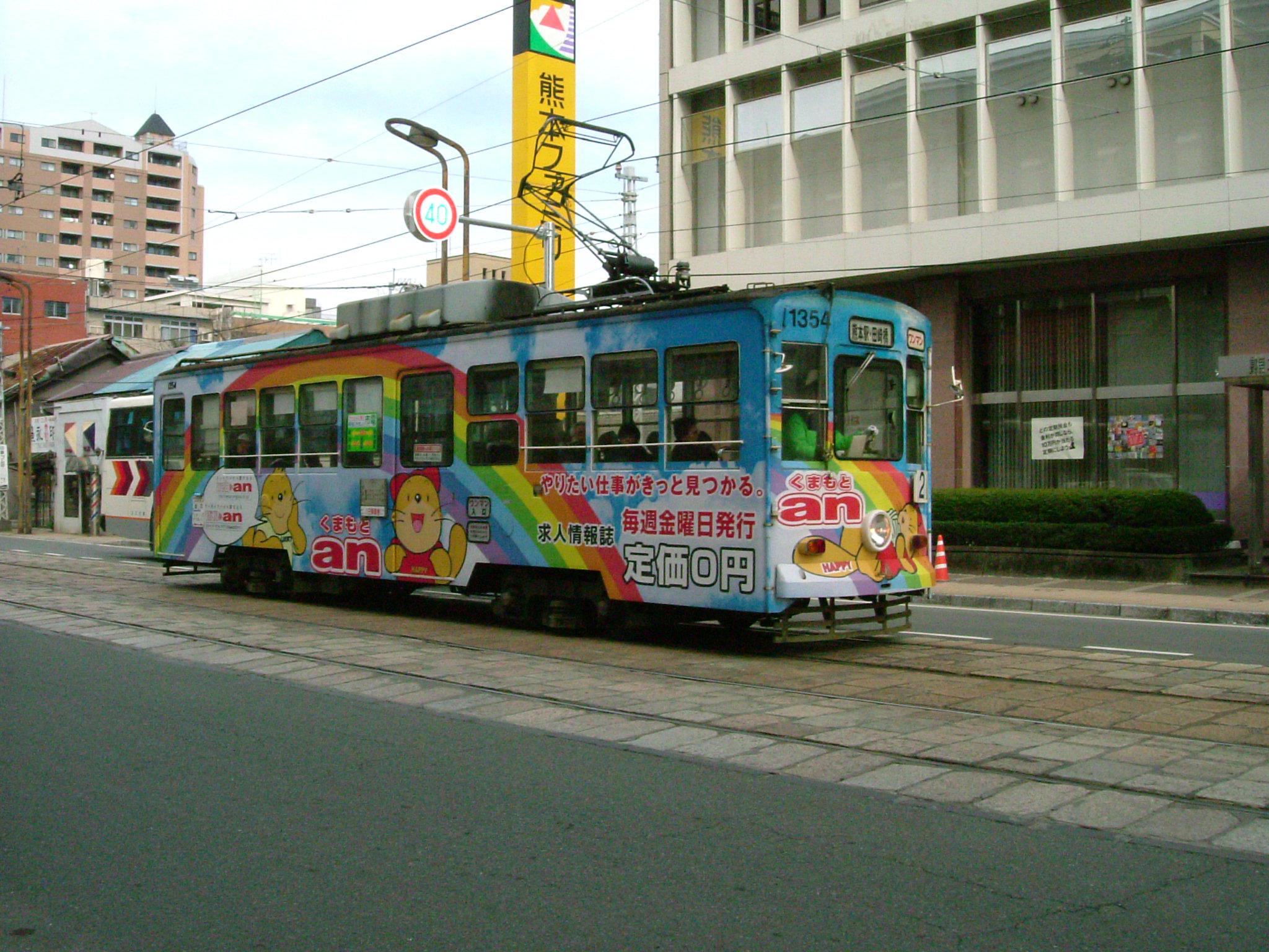 2005_11250014.jpg