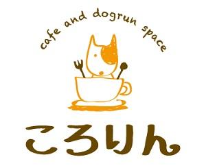 cafekororin