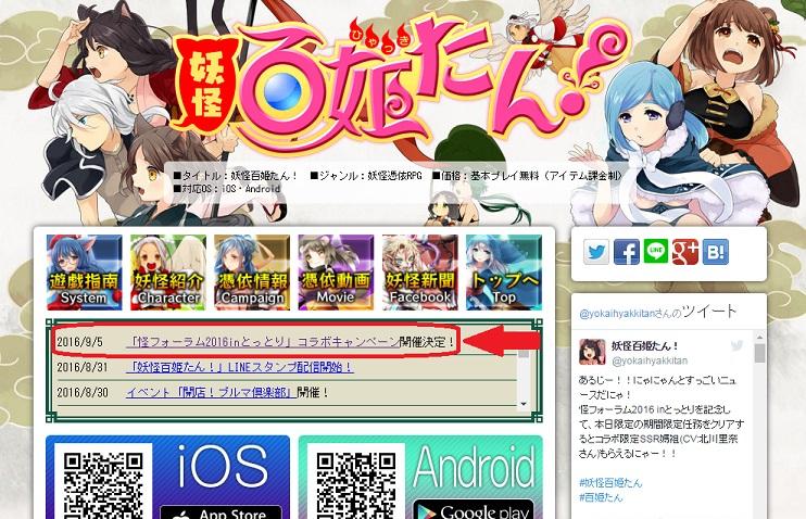 201609101253551df.jpg