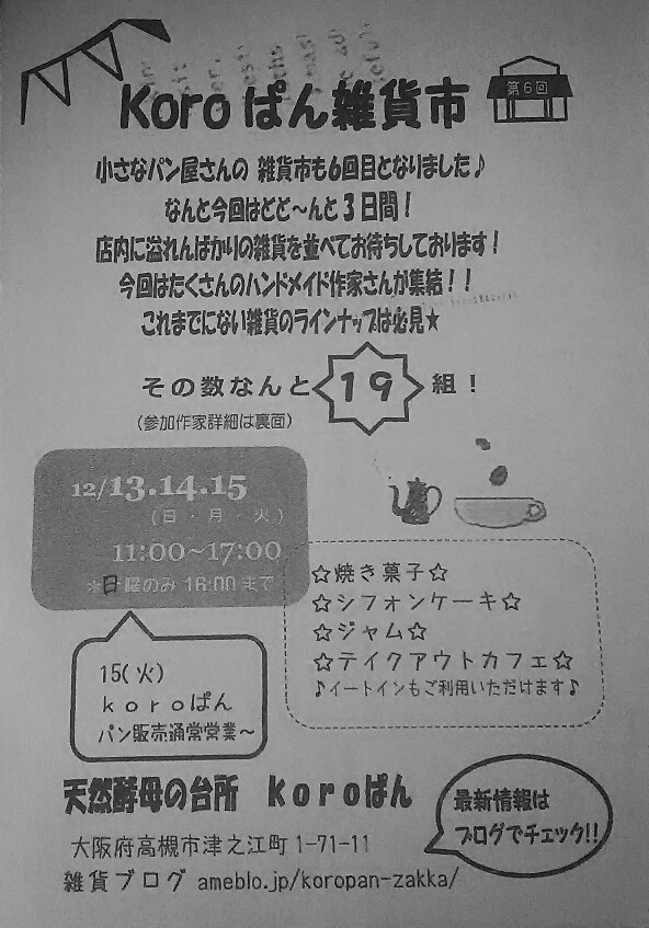 201512041217341a8.jpg
