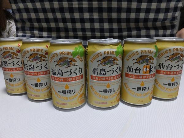 fukusimazukuri1-web600.jpg