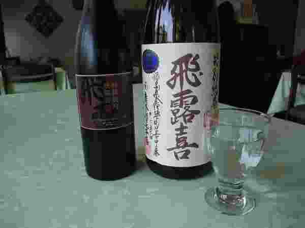 hiroki2-web600.jpg