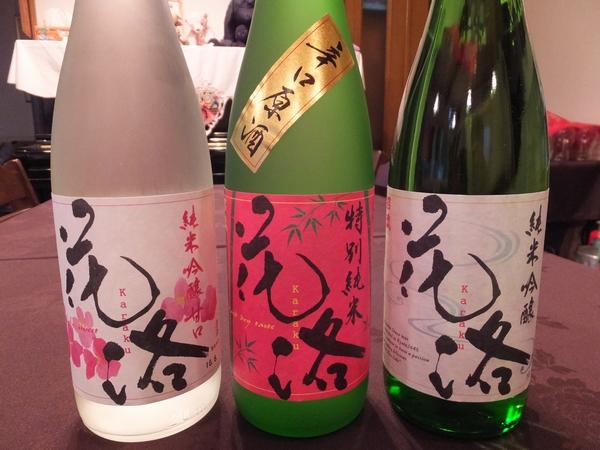 syoutoku-karaku2-web600.jpg