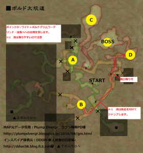 GM順路2_2