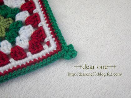 クリスマスラグ151202_4