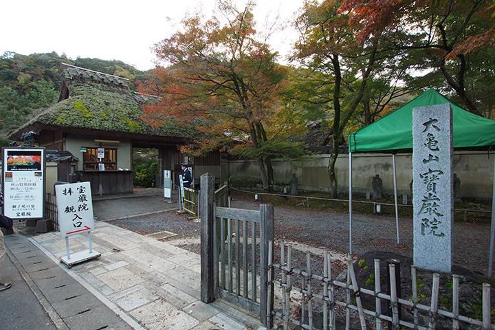 20151115_hogonin_temple-01.jpg