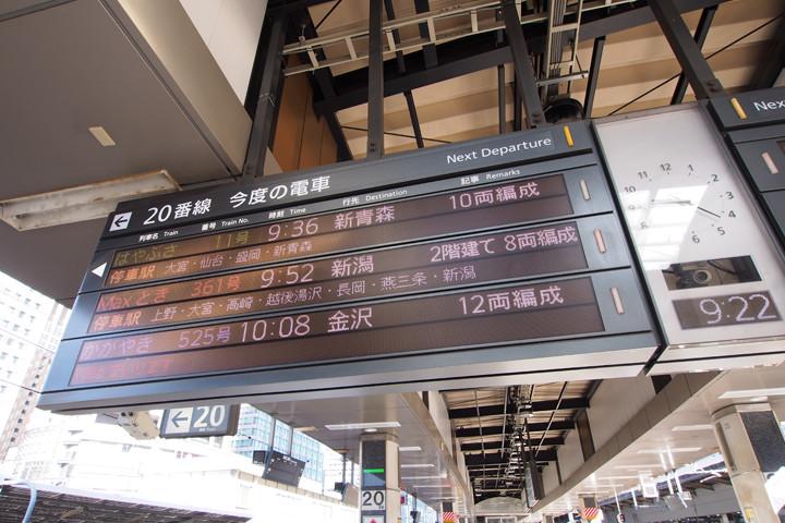 20151121_tokyo-01.jpg