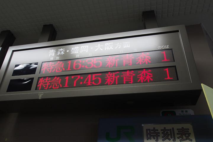 20151122_kikonai-27.jpg