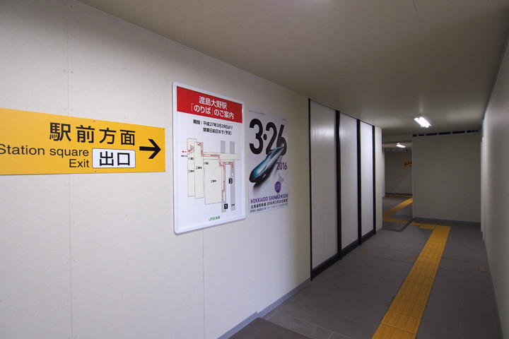 20151122_oshima_ono-23.jpg
