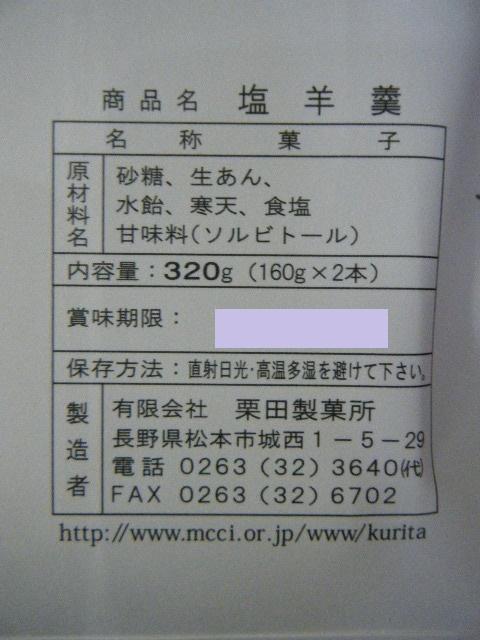 DSCF6484.jpg