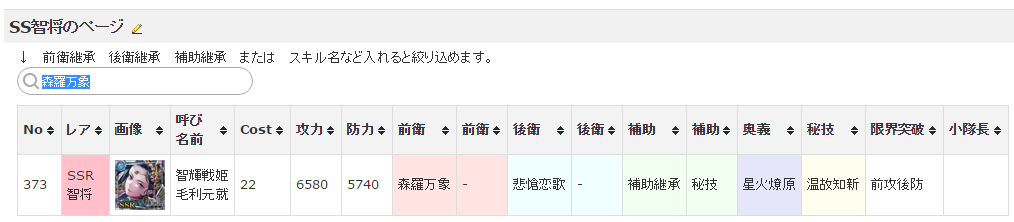 201604040202046f7.png
