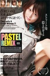 PASTEL REMIX 03 NANA(白石加奈子)