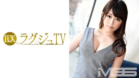 【ラグジュTV】ラグジュTV 138 まゆ 26歳 駅員 14