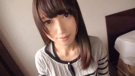 素人AV体験撮影835 美咲 20歳 受付嬢