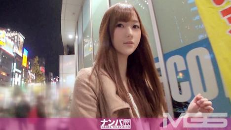 マジ軟派、初撮。323 in 新宿 チームN 舞 20歳 短大生