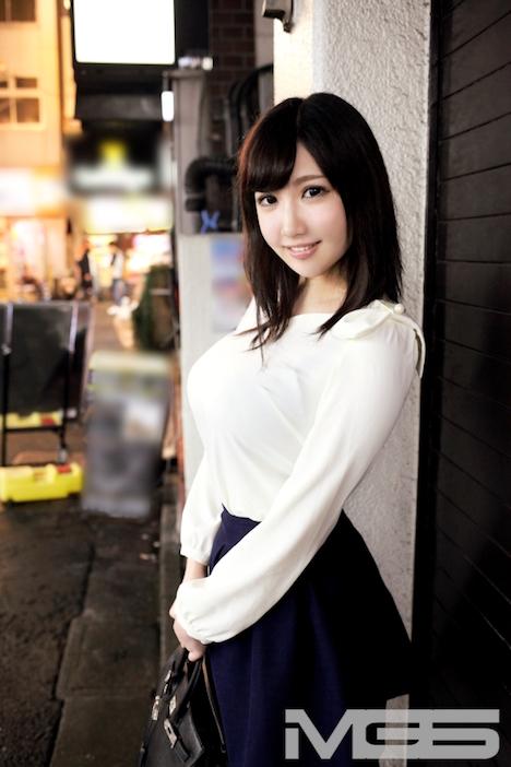 【ARA】みずな 20歳 飲食店勤務 2