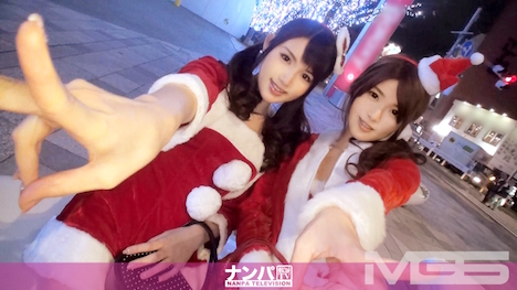 【ナンパTV】クリスマスナンパ 01 みおり 21歳 占い師見習い さくら 24歳 スムージーショップ店員 1