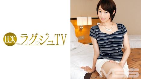 【ラグジュTV】ラグジュTV 148 成宮朋子 35歳 エステサロン経営 14