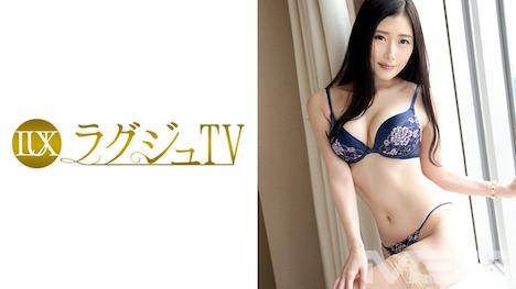 【ラグジュTV】ラグジュTV 165 峰岸まおみ 29歳 表参道路面店販売員 15