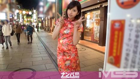 【ナンパTV】中華街ナンパ 01 in 横浜 チームN ゆあ 25歳 中華料理屋 1