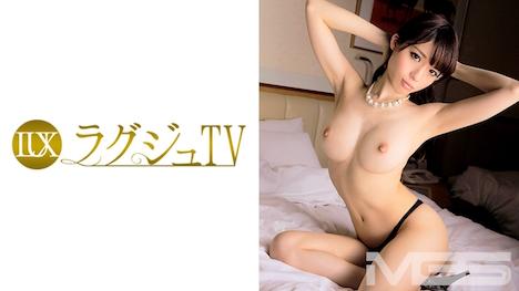 【ラグジュTV】ラグジュTV 209 本条さえこ 28歳 研究者 17