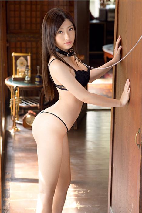 【新作】美しいお嬢様の卑猥なる飼育 北野のぞみ 1