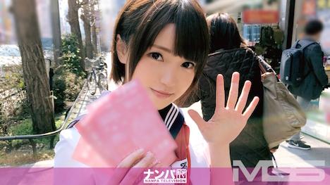【ナンパTV】コスプレカフェナンパ 01 in秋葉原 ミコ 20歳 コスプレカフェ店員 1