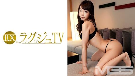 【ラグジュTV】ラグジュTV 236 蓮実クレア 24歳 AV女優 21